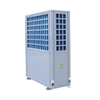 European Market -25c Cold Area House use or commercial Floor Heating EVI air source heat pump