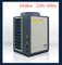 2016 New Technology High Quality Ce RoHS SAA Kc BV Approved High Efficiency Heat Pump