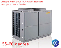 Seeking OEM Parter Air to Water Heat Pump for Floor Heating
