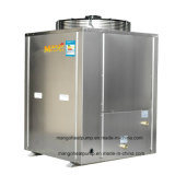 Direct Heating+Cu\Ycle Mode Air to Water Heat Pump Work at -7~43degree